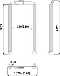 арочный металлодетектор CEIA ClassicNavy